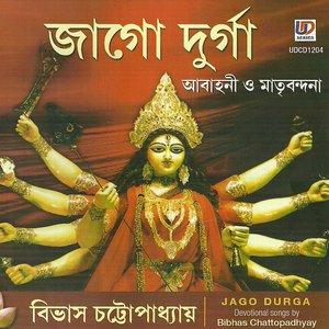 Imagem de 'Jago Durga'
