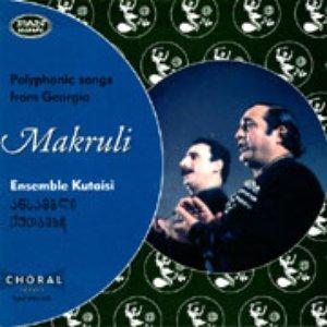 Image for 'Ensemble Kutaisi'