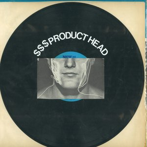 Image for 'Product Head'