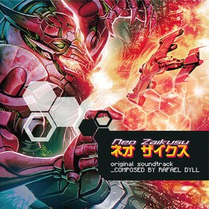 Image for 'Neo XYX Original Soundtrack'
