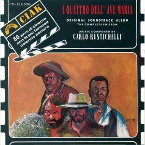 Image for 'I Quattro Dell'Ave Maria'