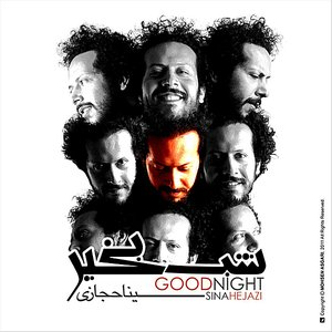 Image for 'Good night'