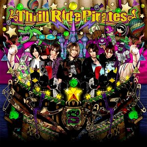 Image for 'Thrill Ride Pirates'