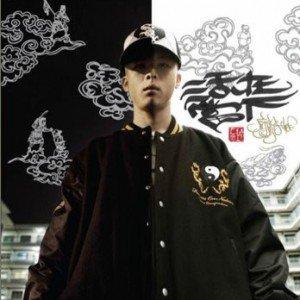Image for '厨房仔'