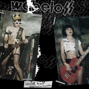 Image for 'los webelos'