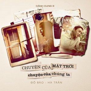 Image for 'Chuyện Tôi Yêu'