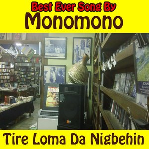 Image pour 'Tire Loma Da Nigbehin'
