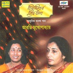 Image for 'Chokhe Bheja Drishti - Arati Mukherjee'