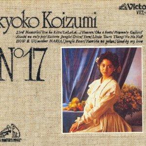 Imagen de 'N°17'