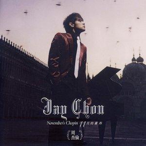Image for 'Jay Chou (周杰伦)'