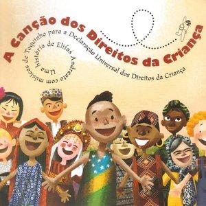 Image for 'É Bom Ser Criança (Playback)'