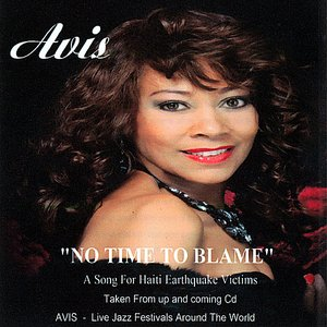 Image for 'No Time To Blame - A Song for Haiti Earthquake Victims'