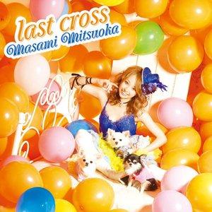 Imagen de 'Last cross'