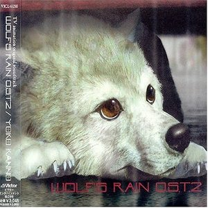 Image for 'Wolf's Rain OST 2'