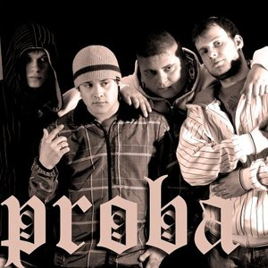 Image for 'Проба'