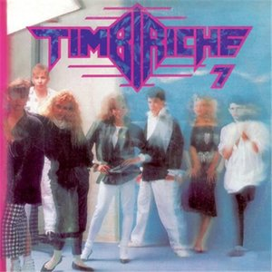 Image for 'Timbiriche 7'