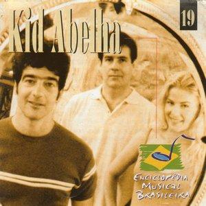 Image for 'Enciclopédia Musical Brasileira'