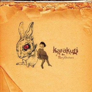 Immagine per 'Karakuri'