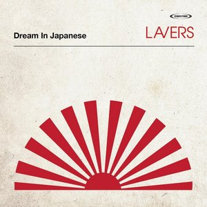 Image pour 'Dream in Japanese'