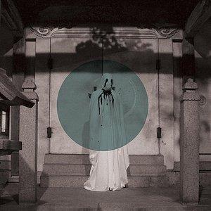 Image for 'Alchera'