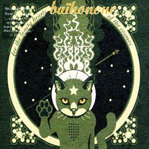 Bild för 'Baikonour'