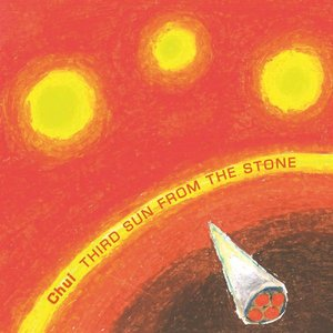 Imagen de 'Third Sun From The Stone'
