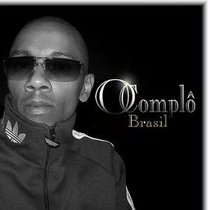 Image for 'GRAND MASTER DUDA apresenta   HIP HOP SOUL'