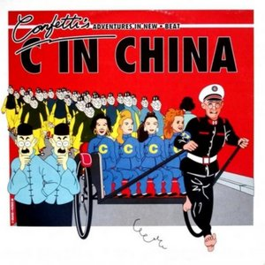 Image for 'C in China'