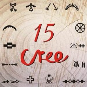 Image for '15 Cree'