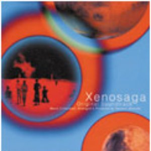 Image for 'Xenosaga Original Soundtrack (disc 2)'