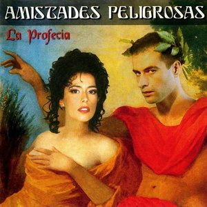 Image for 'El Príncipe Valiente'
