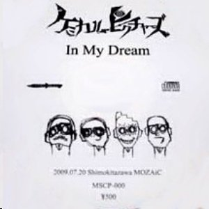 Image pour 'In My Dream'