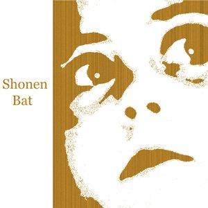 Bild für 'shonen bat'