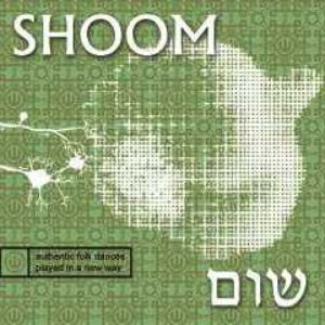 Image for 'Shoom'