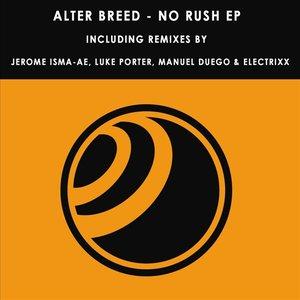 Image for 'No Rush EP'