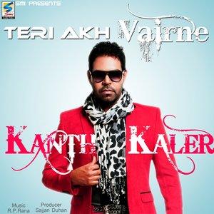 Image for 'Teri Akh Vairne'