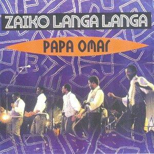 Image for 'Papa omar'