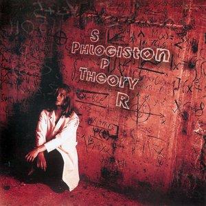 Image for 'Phlogiston Theory'