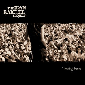 Image for 'Traveling Home (Deluxe Edition)'