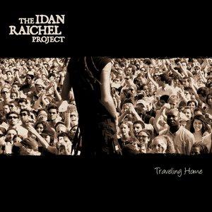 Imagem de 'Traveling Home (Deluxe Edition)'