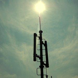 Image for 'Антена/ Antenna'