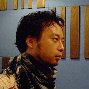 Image for '土屋昇平'