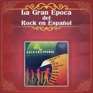 Image for 'Caramelo De Menta (Peppermint Stick)'