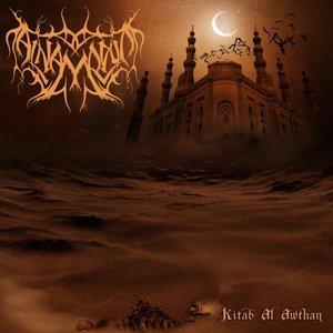 Image pour 'Kitab Al Awthan'