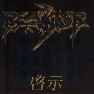 Bild für 'Revelation'