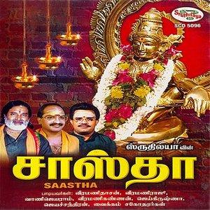 Image for 'Saastha'