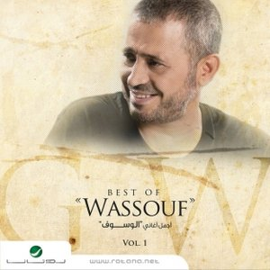 Image for 'Best of Wassouf'