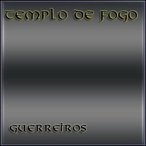 Image for 'Renúncia'