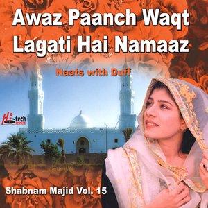 Image for 'Awaz Paanch Waqt Lagati Hai Namaaz Vol.15 - Naats with Duff'