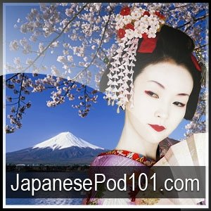 Image for 'japanesepod101.com'